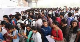 ভারতে ৪৫ বছরে বেকারত্বের হার সর্বোচ্চ