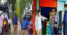 শেরপুর উপজেলায় লক ডাউন কার্যকর করতে উপজেলা প্রশাসনের অভিযান