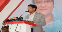 পাটের ন্যায্যমূল্য নিশ্চিত করতে সরকার সচেষ্ট: গোলাম দস্তগীর গাজী