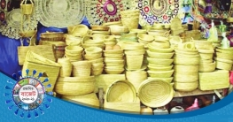 কর্মসংস্থানের জন্য স্বল্প সুদে ২ হাজার কোটি টাকা বরাদ্দ