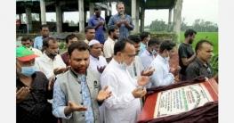 দুপচাঁচিয়ায় বিডিএম উচ্চ বিদ্যালয়ের ভবনের ভিত্তি স্থাপন