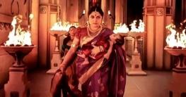 'বাহুবলি: বিফোর দ্য বিগিনিং' শিগগিরই আসছে পর্দায়