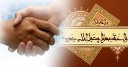 হে মুসলিম! আল্লাহর রজ্জুকে আঁকড়ে ধরি