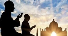 'শবে কদর' হাজার মাসের চেয়ে শ্রেষ্ঠ রজনী