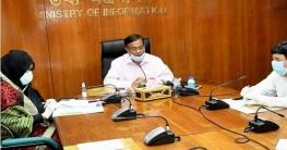 সরকারের উন্নয়নে ঈর্ষান্বিত বিএনপি: হাছান মাহমুদ