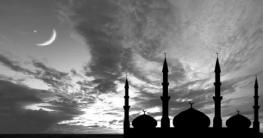 ইসলামে হিজরি সনের সূচনা ও প্রভাব