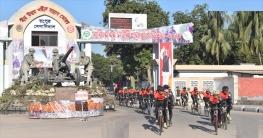 বগুড়ার পথে সেনাবাহিনীর শত সাইক্লিস্ট