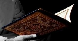 ইসলামে নিষিদ্ধ, তবুও যে কাজগুলো আমরা হরহামেশাই করি