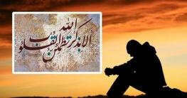 'কাজে মন না বসলে' ইসলামের আলোকে করণীয়
