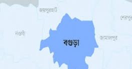 সোনাতলা উপজেলা আ'লীগের সম্মেলন আগামী ১৩ মার্চ