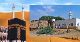 ইসলামের মহাবিজয় 'হুদায়বিয়ার সন্ধি'