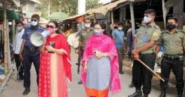 সরকারী নির্দেশ অমান্য করায় গাবতলীতে ভ্রাম্যমান আদালতের জরিমানা