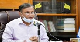 সংস্কৃতিচর্চা নতুন প্রজন্মকে জঙ্গিবাদ থেকে দূরে রাখবে:তথ্যমন্ত্রী