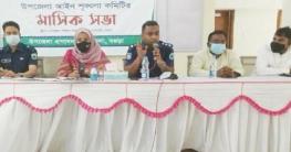 সোনাতলায় আইন-শৃঙ্খলা কমিটির মাসিক সভা অনুষ্ঠিত