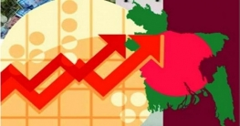 মহামারির মধ্যে জিডিপি প্রবৃদ্ধি ৫.২৪%