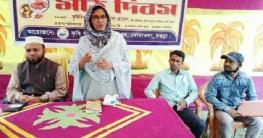 সোনাতলায় গোলআলু প্রদর্শনীর মাঠদিবস অনুষ্ঠিত