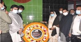 সারিয়াকান্দিতে যথাযোগ্য মর্যাদায় আন্তর্জাতিক মাতৃভাষা দিবস পালিত