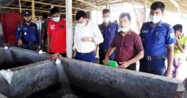 নন্দীগ্রামে মাছ ব্যবসায়ী ও হ্যাচারি মালিকের জরিমানা