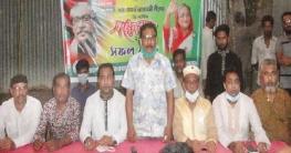 গাবতলীতে ৭নং ওয়ার্ড আওয়ামীলীগের সম্মেলন অনুষ্ঠিত
