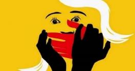 শুরু হচ্ছে আন্তর্জাতিক নারী নির্যাতন প্রতিরোধ পক্ষ