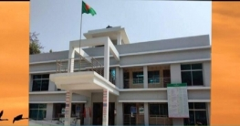 দুপচাঁচিয়া উপজেলায় নতুন ভূমি অফিসের শুভ উদ্বোধন