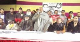 বগুড়া জেলা আ'লীগ নেতা পেস্তা গাবতলীতে নৌকা মার্কার সভায়