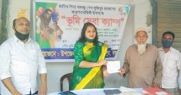 শেরপুর উপজেলা ভূমি অফিসের উদ্যোগে 'ভূমি সেবা ক্যাম্প`