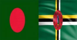 বাংলাদেশ-ডোমিনিকার কূটনৈতিক সম্পর্ক স্থাপন