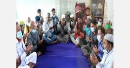 গাবতলীতে আ'লীগ নেতা মিলু ও দিলুর সুস্থ্যতা কামনায় দোয়া