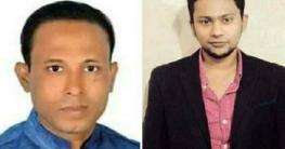 আদমদীঘি উপজেলা স্বেচ্ছাসেবক লীগের নতুন কমিটি ঘোষণা