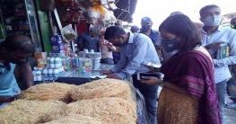 শিবগঞ্জে ভ্রাম্যমান আদালতের অভিযান ২হাজার ৭শ টাকা আর্থিক জরিমানা