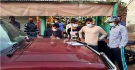 করোনা রোধে বগুড়ার শেরপুরে তৎপর উপজেলা প্রশাসন