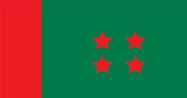 আ. লীগের স্থানীয় সরকার নির্বাচন মনোনয়ন বোর্ডের সভা আজ
