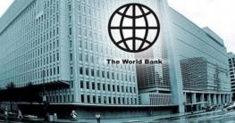 বিশ্বব্যাংক গ্রুপ ২০ হাজার কোটি টাকার বাজেট সহায়তা দিচ্ছে