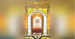 যে মসজিদে দুই জনের নামাজ পড়ার স্থানের খরচ ৮৪ কোটি টাকা