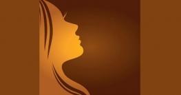 তুমি নারী, তোমার জন্য মাত্র একটি দিন!