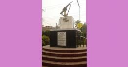 দুপচাঁচিয়ায় লকডাউন অমান্য করায় জরিমানা