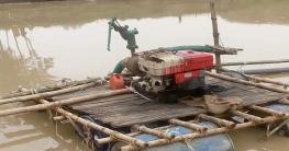 শিবগঞ্জে অবৈধভাবে বালু উত্তোলন বন্ধে অভিযান