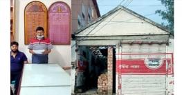 শেরপুরে বিএনপি নেতার বিরুদ্ধে ব্যবসায়ীর জায়গা দখলে নেওয়ার অভিযোগ