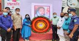 শিবগঞ্জে বঙ্গমাতা ফজিলাতুন্নেছা মুজিবের ৯১তম জন্মবার্ষিকী পালন