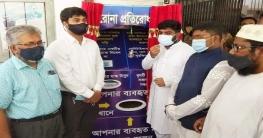 শাজাহানপুর উপজেলা পরিষদে করোনা প্রতিরোধক বুথ উদ্বোধন