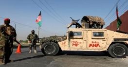 তালেবানের অগ্রযাত্রা রুখতে আফগানিস্তান নৈশকালীন কারফিউ জারি
