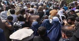 কাবুল বিমানবন্দরের বাইরে প্রচণ্ড হুড়োহুড়ি,পদদলিত হয়ে ৭জনের মৃত্যু