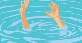 শেরপুরে নদীতে ডুবে স্কুলছাত্রের মৃত্যু