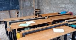 নাইজেরিয়ায় স্কুল থেকে ৭৩ শিক্ষার্থীকে অপহরণ