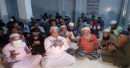 জাতীয় শোক দিবস উপলক্ষে শিবগঞ্জের ময়দানহাট্টায় শোক সভা অনুষ্ঠিত