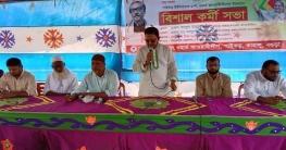 কাহালুতে আওয়ামীলীগের কর্মী সমাবেশ অনুষ্ঠিত