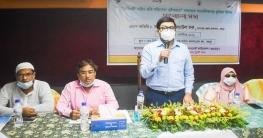 'প্রতিবন্ধী নারীর প্রতি সহিংসতা রোধে গণমাধ্যমের ভূমিকা'